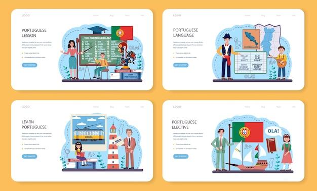Banner web per l'apprendimento della lingua portoghese o set di pagine di destinazione. scuola di lingue