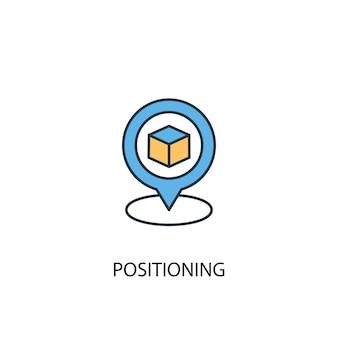 Posizionamento concetto 2 icona linea colorata. illustrazione semplice dell'elemento giallo e blu. design del simbolo del contorno del concetto di posizionamento