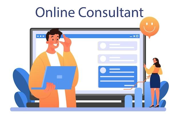 Servizio o piattaforma online di pubbliche relazioni positivo. pubblicità del marchio di successo, mantenimento della reputazione del marchio. consulente on line. illustrazione vettoriale piatta
