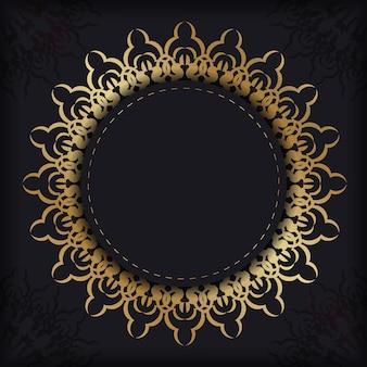 Modello di cartolina in colore nero con ornamento astratto dorato