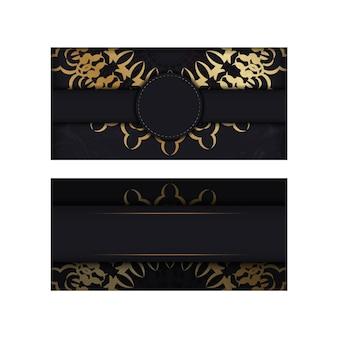Modello di cartolina in colore nero con ornamento greco dorato