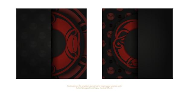 Cartolina modello di invito con un posto per il tuo testo in un ornamento in stile polizeniano.