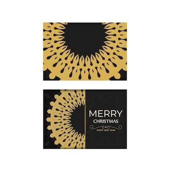 Modello di cartolina buon natale e felice anno nuovo in colore nero con motivo arancione astratto