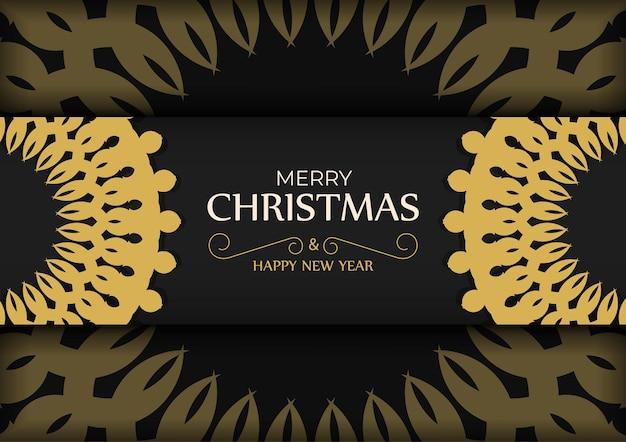 Modello di cartolina buon natale e felice anno nuovo in colore nero con ornamento arancione invernale