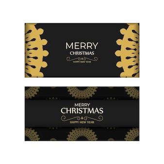 Modello di cartolina buon natale e felice anno nuovo in nero con motivo arancione vintage