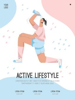 Poster del concetto di stile di vita attivo