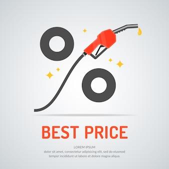Poster pubblicitario di uno sconto sul carburante. illustrazione.