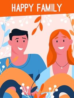 Poster del concetto di famiglia felice