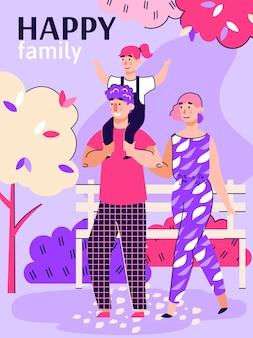 Poster della famiglia felice che cammina e riposa nel parco