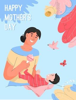 Poster di felice festa della mamma concetto