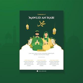 Poster mawlid e nabi