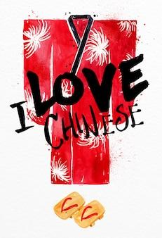 Poster kimono rosso Vettore Premium