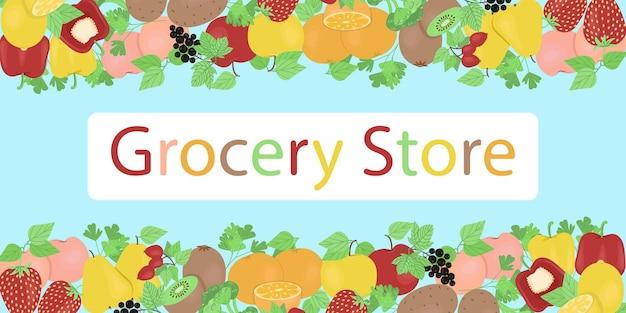 Poster per negozio con modello di banner di frutta e verdura fresca per l'illustrazione vettoriale dei prodotti