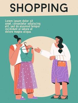 Poster del concetto di shopping due amiche che comprano vestiti nuovi
