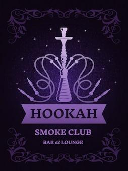 Poster per club di fumo con illustrazione di narghilè. modello con posto per il testo. locandina club fumo narghilè con distintivo