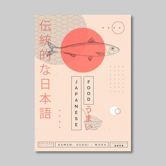 Modello di poster per ristorante di cucina giapponese