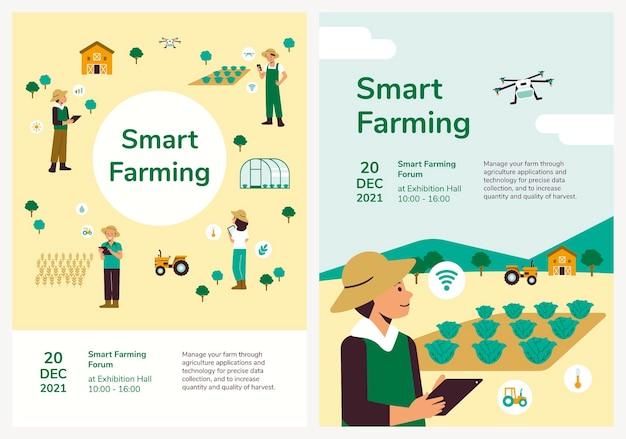 Modello di poster vettoriale per set di agricoltura intelligente