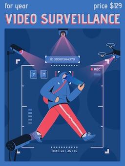 Poster del concetto di videosorveglianza