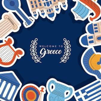 Poster benvenuto in grecia