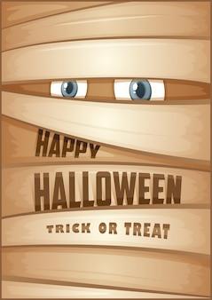 Manifesto con la mummia. manifesto di halloween. manifesto della festa di halloween. illustrazione vettoriale.
