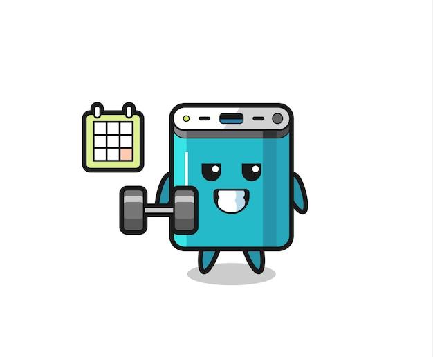 Cartone animato mascotte power bank che fa fitness con manubri, design in stile carino per t-shirt, adesivo, elemento logo
