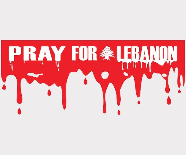 Pregate per beirut banner per sostenere l'esplosione nel porto di beirut libano