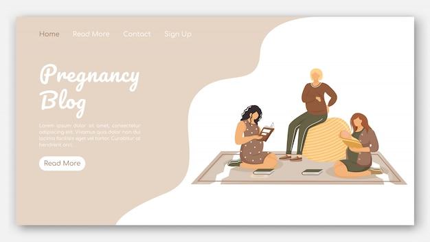 Modello di vettore di landing page blog di gravidanza. sito web del club delle giovani madri con illustrazioni piatte. progettazione del sito web