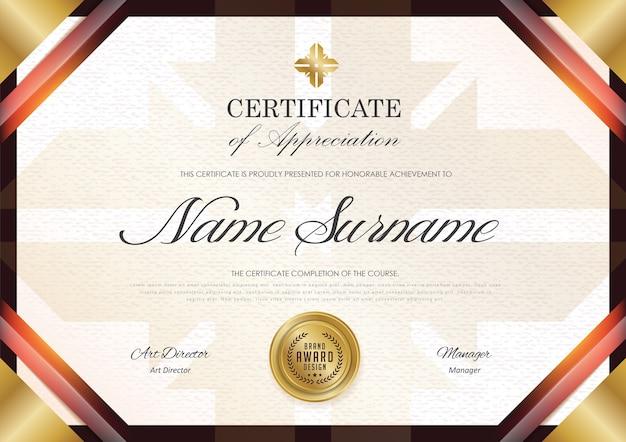 Modello di progettazione diploma certificato premium