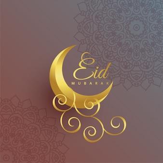 Premio eid mubarak design creativo luna festival