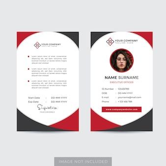 Vettore premio del modello della carta di identità degli impiegati