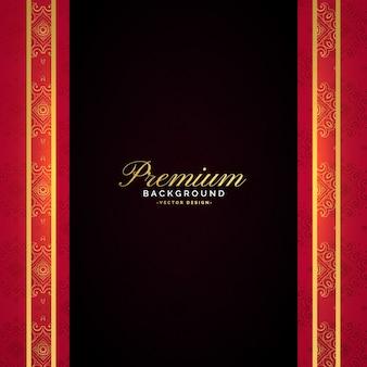 Design del modello vettoriale di lusso premium