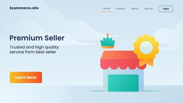 Campagna del carrello degli acquisti del venditore premium per il volantino del modello di banner della pagina di destinazione della home page del sito web