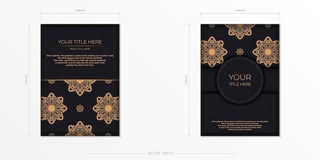 Preparazione del biglietto d'invito con motivi greci. modello elegante per il design di stampa di cartoline in colore nero con vintage