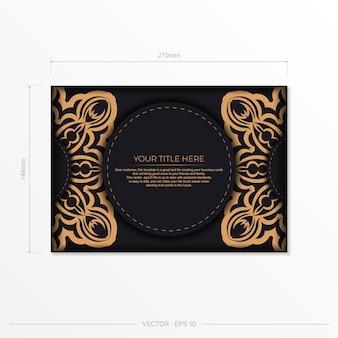 Preparazione del biglietto d'invito con motivi greci. elegante modello vettoriale per la stampa di cartoline in colore nero con vintage
