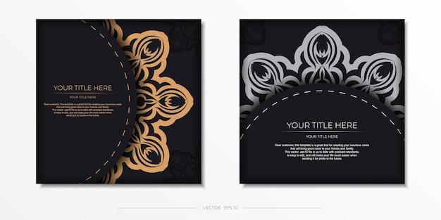 Preparare un invito con un ornamento greco. elegante modello vettoriale per cartolina di design di stampa in colore nero con vintage