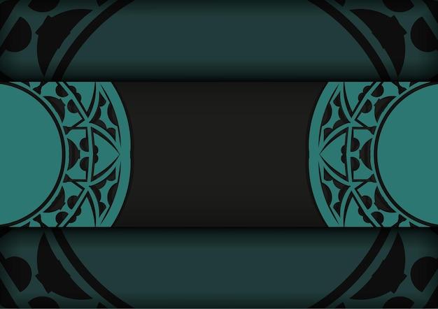 Preparare un invito con un posto per il tuo testo e motivi astratti. modello vettoriale di lusso per cartoline di design di stampa in colore nero con motivi blu.