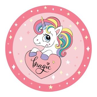 Grazioso unicorno con un cerchio di cuore rosa