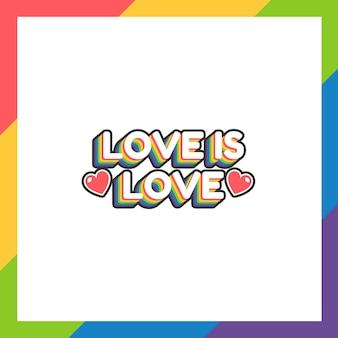 L'adesivo o l'etichetta del mese dell'orgoglio con l'amore è il testo dell'amore in design piatto