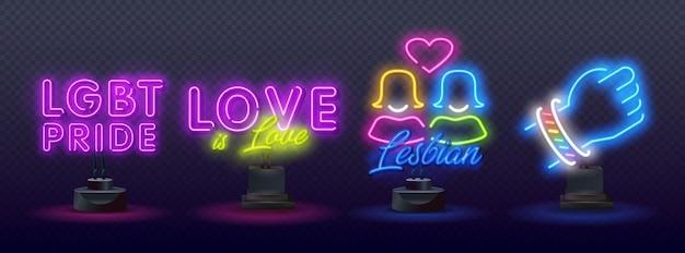 Modello di progettazione di testo al neon di orgoglio. design di banner luminoso lgbt