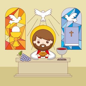 Sacerdote all'altare con pane e vino. l'istituzione della santa eucaristia, illustrazione di cartone animato
