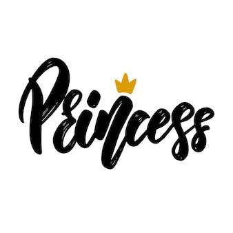 Testo della principessa. frase di lettere vettoriali per poster, biglietti di auguri, cartoline.