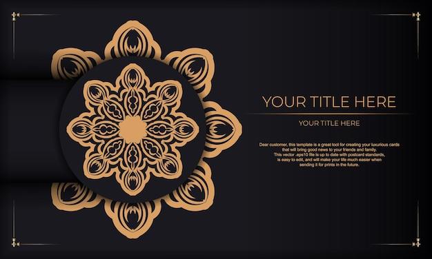 Design dell'invito pronto per la stampa con ornamenti greci. sfondo nero con ornamenti vintage vintage e posto sotto il testo.