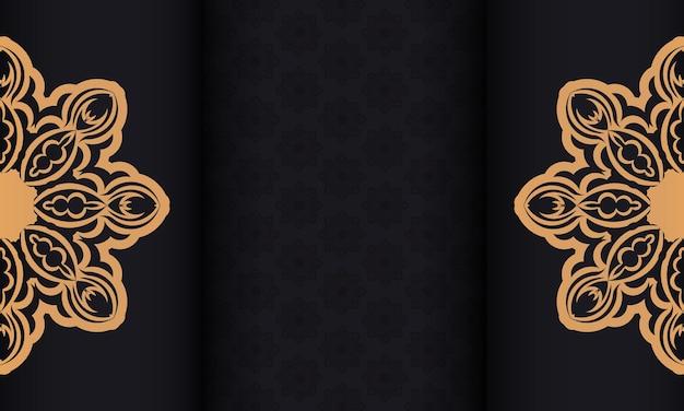 Design dell'invito pronto per la stampa con motivi greci. banner nero con ornamenti vintage e posto sotto il testo.