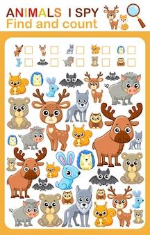 Foglio di lavoro stampabile per la pagina del libro dell'asilo e della scuola materna i spy count animali selvatici