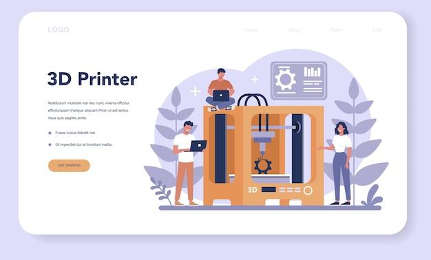 Banner web o pagina di destinazione della tecnologia di stampa. ingegnere e attrezzatura per stampanti 3d. prototipazione e costruzione moderna.