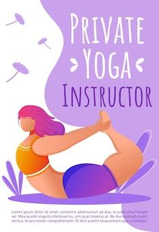 Modello di istruttore di yoga privato. lezione di fitness.