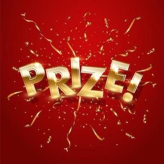 Il premio vince il banner del concetto di parola 3d in oro con nastri di coriandoli scintillanti dorati