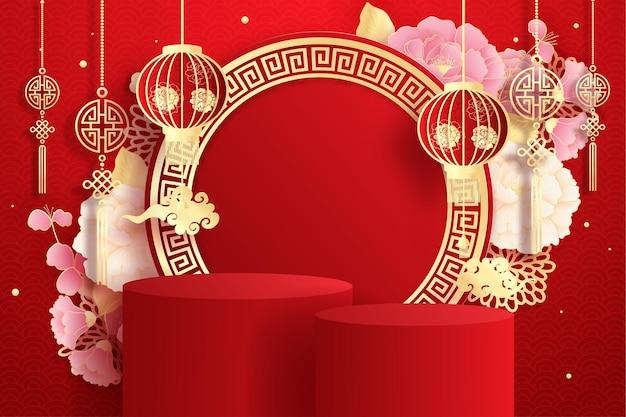 Esposizione del prodotto, capodanno cinese 2022. l'anno della tigre.