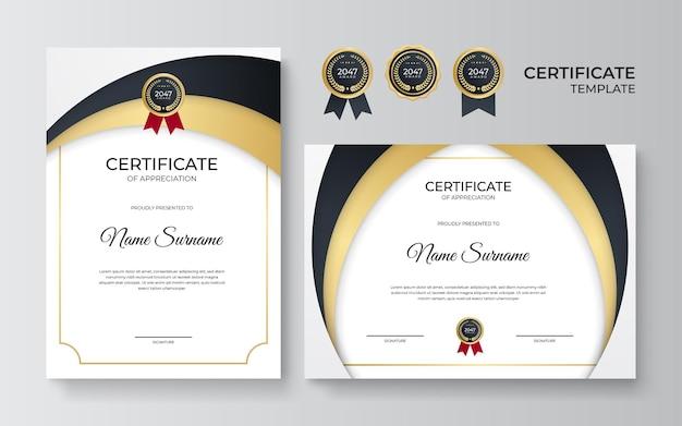 Modello di certificato professionale in oro nero in stile premium. modello di certificato di apprezzamento con elemento decorativo dorato. diploma di design diploma, premio. illustrazione vettoriale