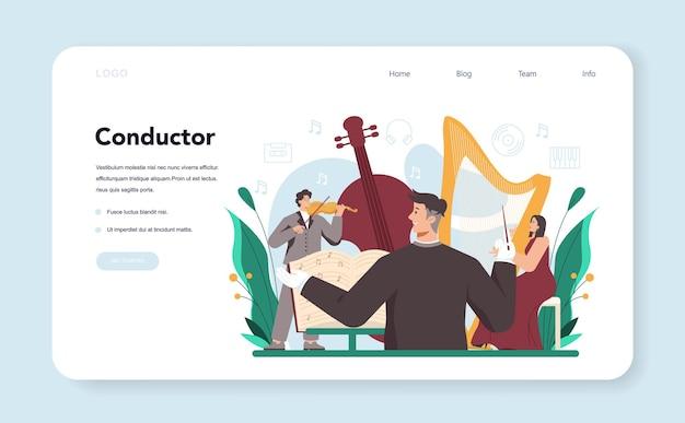 Direttore d'orchestra professionista con musicisti che suonano strumenti musicali banner web o landing page Vettore Premium